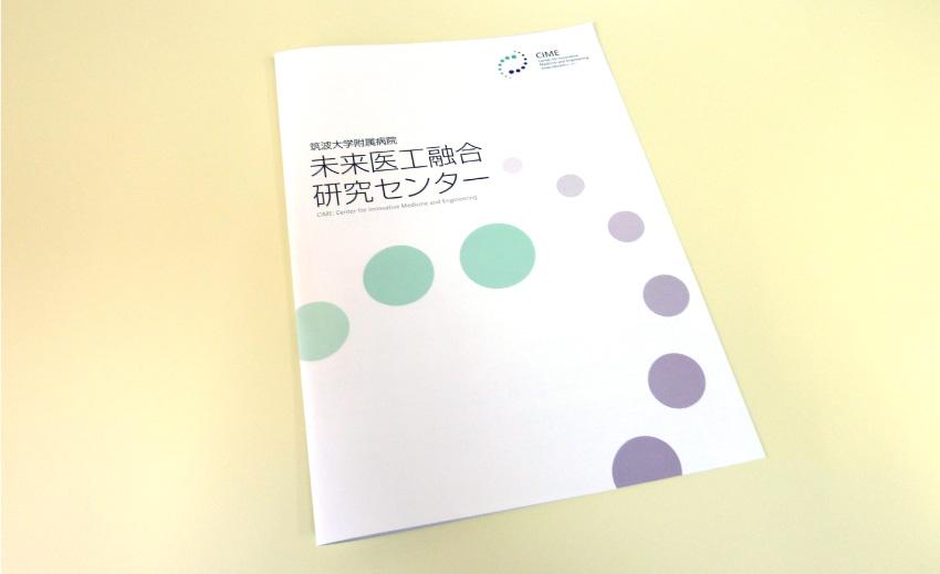 表紙_P1030046